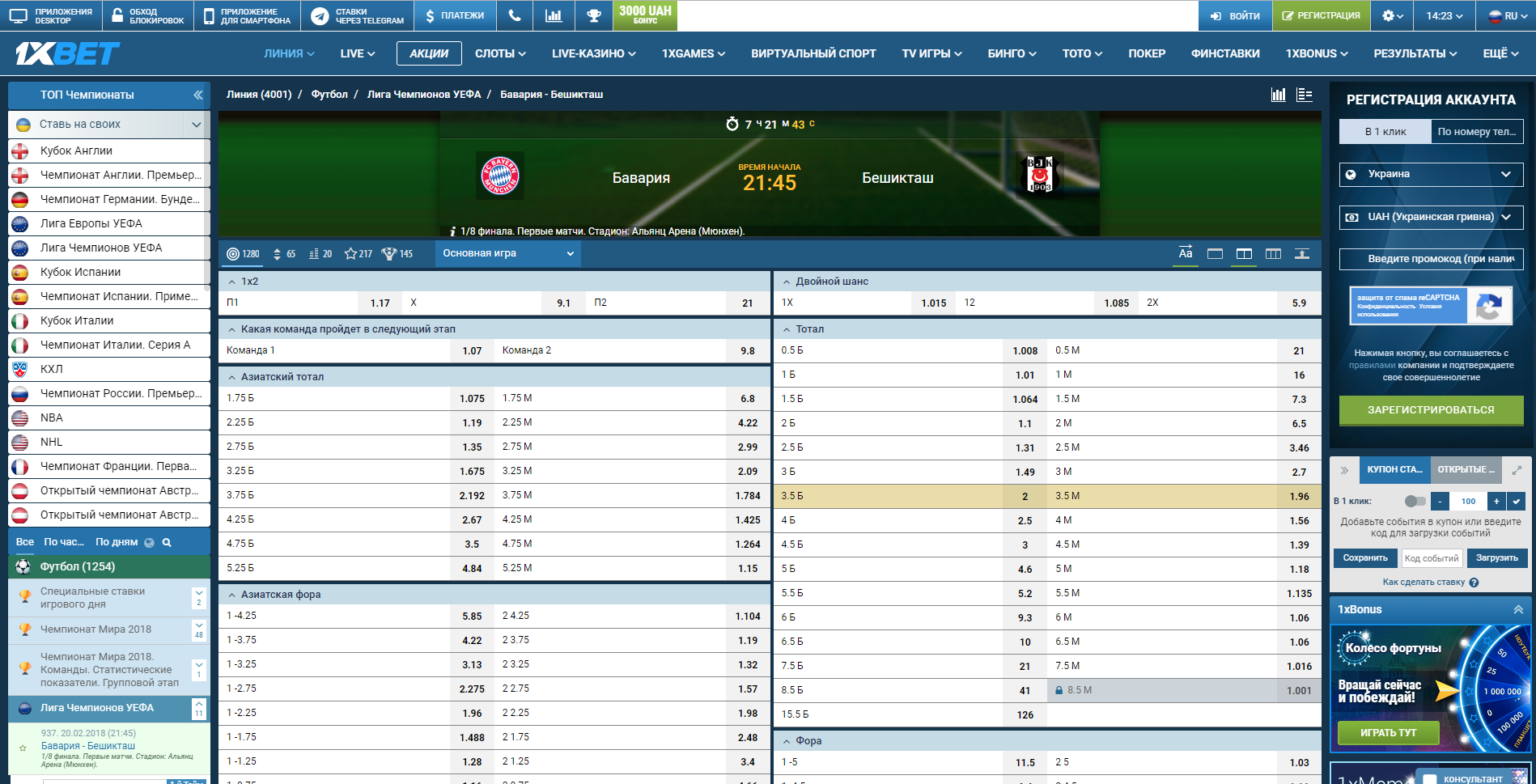 1x-betting